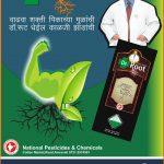 Dr Series 22-8-2016 Press Advertising.JPG 03