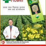 Dr Series 22-8-2016 Press Advertising.JPG 04