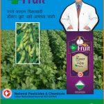 Dr Series 22-8-2016 Press Advertising.JPG011