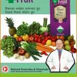 Dr Series 22-8-2016 Press Advertising.JPG013