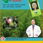 Dr Series 22-8-2016 Press Advertising.JPG08